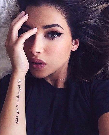 b379d446a3 20 Tatuajes Árabes con significado – Tatuajes para Mujeres